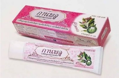 ยาสีฟันกานพลูสมุนไพร 80 ก.