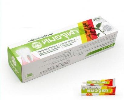 ยาสีฟันตราหมอสมุนไพร หมอจุฬา สูตรดั้งเดิม 100 ก.