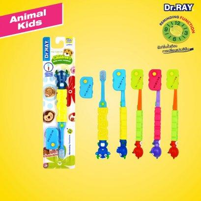 แปรงสีฟัน ดร.เรย์ Animal Kids D2  1 ชิ้น