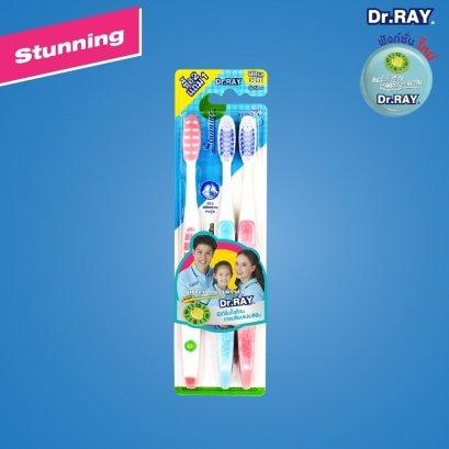 แปรงสีฟัน ดร.เรย์ Stvnning D307  3 ชิ้น