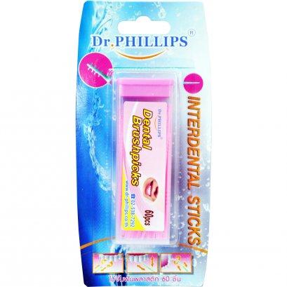 ไม้จิ้มฟันทำความสะอาดพลาสติก ดร.ฟิลลิปป์ 60 ชิ้น