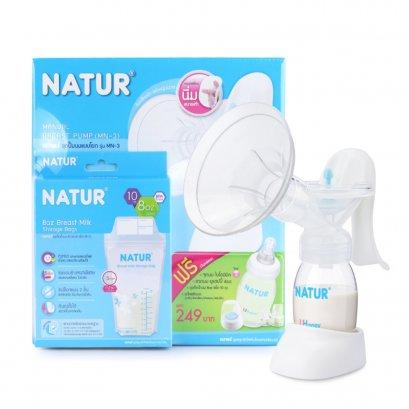 Natur ชุดปั๊มนมเก็บแบบโยก รุ่น MN-3 ฟรีของแถม (ในกล่อง) มูลค่า 249 บาท