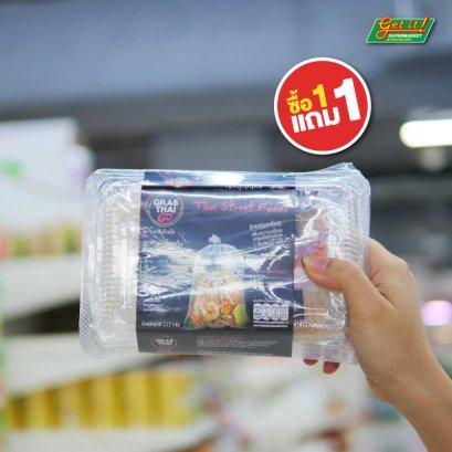 ชุดทำผัดไทกุ้ง GRAB THAI GO