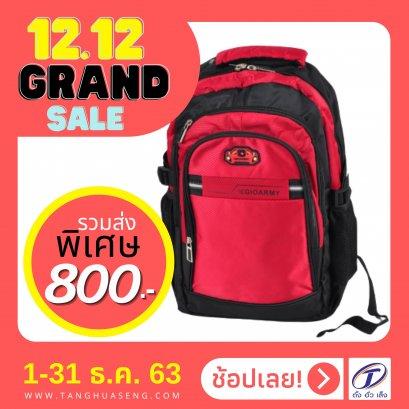 กระเป๋าเป้ GIOARMY  รุ่น P016