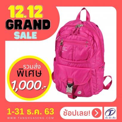กระเป๋าเป้ GIOARMY   รุ่น P54343