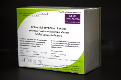 Bioline Methamphetamine 1000 ng Test Strip