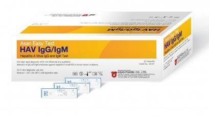 Asan Easy Test HAV IgG/IgM Cassette