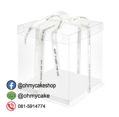กล่องเค้กทรงสูง 2 ปอนด์ ฐานสีขาว (1 แพค 2 ใบ)