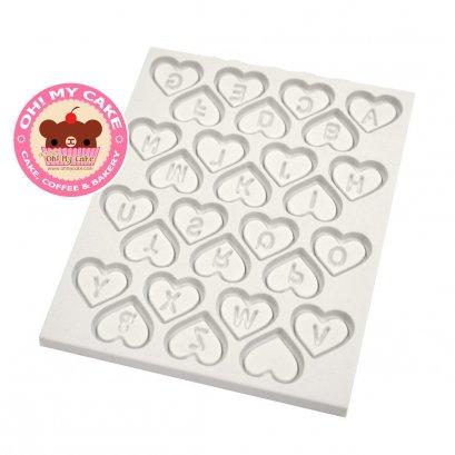 แม่พิมพ์ซิลิโคนรูปหัวใจ มีตัวอักษร a-z อยู่ด้านบน