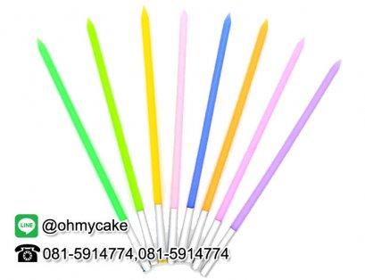 เทียนวันเกิดยาวสีสว่าง (1 แพ็ค 10 ห่อ )