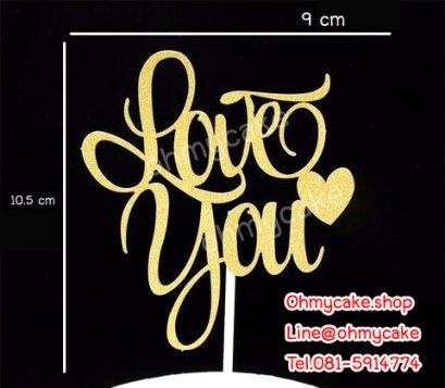 ป้ายกระดาษ HBD กากเพชร love you (10ชิ้น)