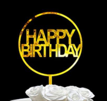 ป้าย Happy Birthday อะคริลิควงกลม