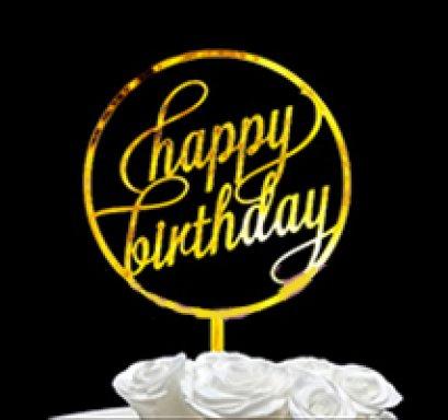 ป้าย Happy Birthday อะคริลิควงกลมฟอนต์เขียน (4ชิ้น)