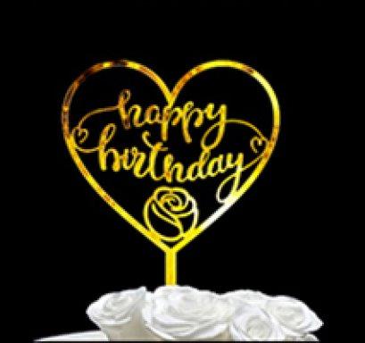ป้าย Happy Birthday อะคริลิครูปหัวใจ