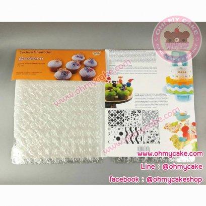 Texture  sheet Set