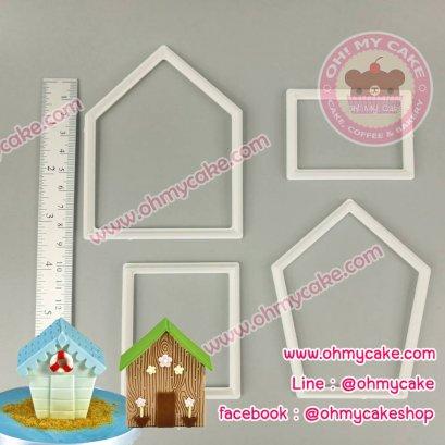 ตัวตัดรูปบ้าน