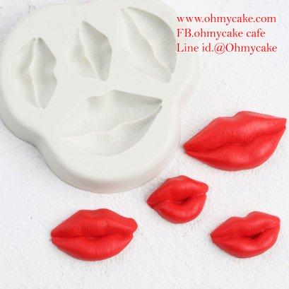 โมลซิลิโคนรูปปาก แม่พิมพ์ซิลิโคนรูปปาก