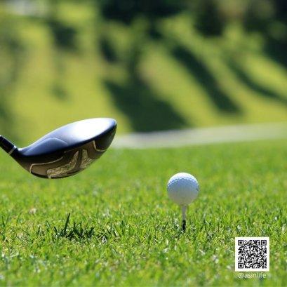 ประกันภัยผู้เล่นกอล์ฟ