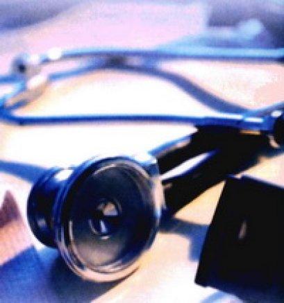 ประกันความรับผิดสำหรับผู้ประกอบวิชาชีพทางการแพทย์