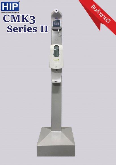 CMK3 Series II เครื่องตรวจวัดอุณหภูมิพร้อมเครื่องจ่ายเจลอัตโนมัติ