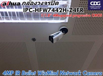 Dahua IPC-HFW7442H-Z4FR