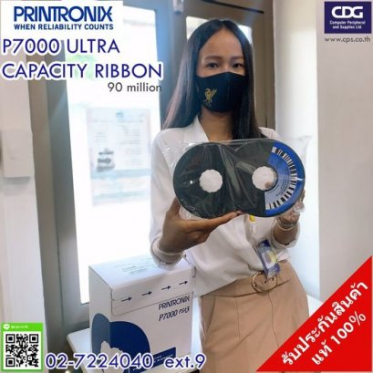ผ้าหมึก Printronix Ultra Capacity