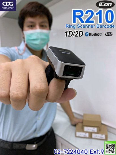 iCon R210  Bluetooth4.2 Ring Scan 1D/2D