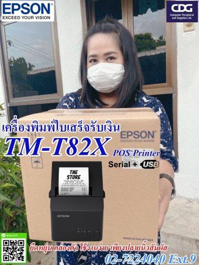 Epson TM-T82X Receipt Printer