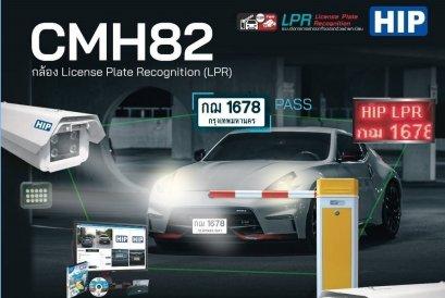 HIP CMH82  CAMERA Car Park Version