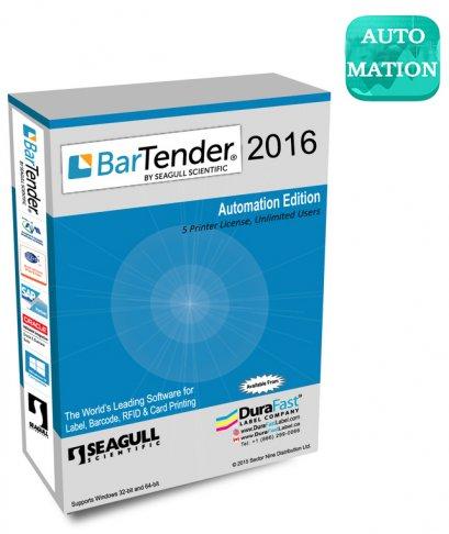 BarTender®รุ่น Automation