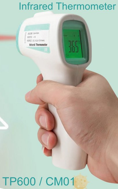 HIP Infrared Thermometer รุ่น TP600/CM01