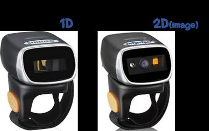 Mindeo CR40 Bluetooth Ring Scanner 1D-2D
