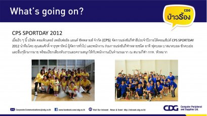 CPS Sport Day 2012