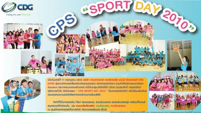 CPS Sport Day 2010