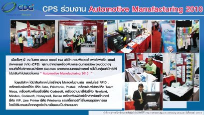 Manufacturing Expo 2010