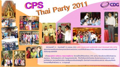 CPS Thai Party 2011