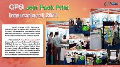 Pack Print International 2011