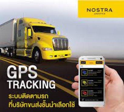 NOSTRA LOGISTICS Tracking