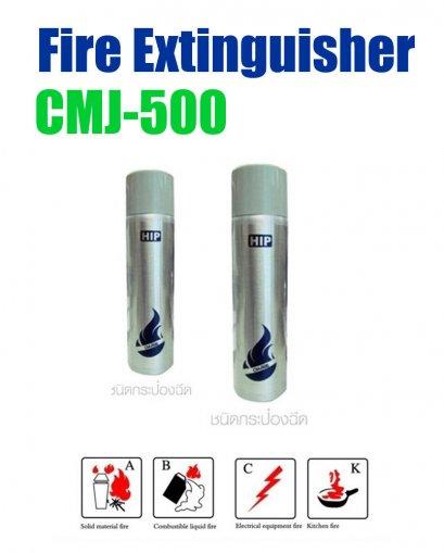 HIP Fire Extinguisher CMJ-500