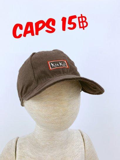 หมวกเด็ก30ใบx15บาท