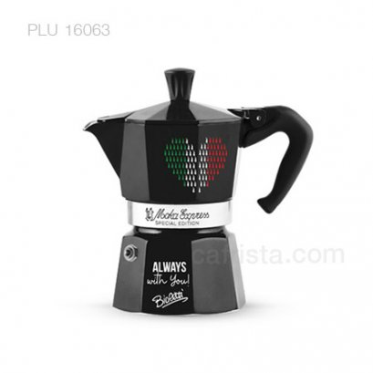 หม้อต้มกาแฟ โมก้าพอท BIALETTI Moka Heart Black (ไซส์ 3-cups)