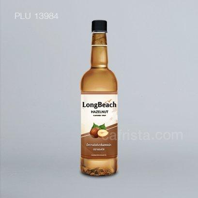 ไซรัป Longbeach เฮเซลนัท