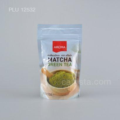 AROMA ชาเขียวมัจฉะ 100%