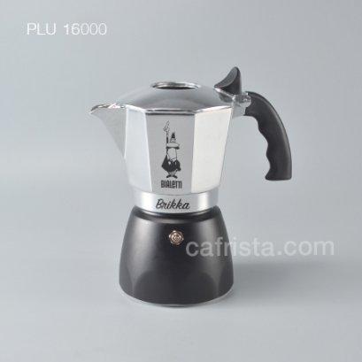"""หม้อต้มกาแฟ โมก้าพอท BIALETTI Brikka """"R"""" (ไซส์ 4-cup)"""