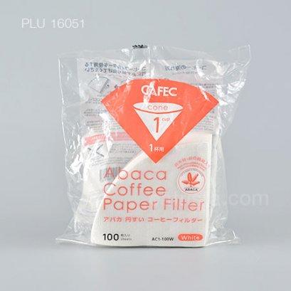 กระดาษกรองดริฟกาแฟ CAFEC (สีขาว) Abaca Coffee Paper Filter ขนาด 1 CUP