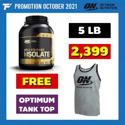 Optimum Nutrition GOLD STANDARD 100% ISOLATE - 5.2 Lbs แถมฟรี Optimum TankTop