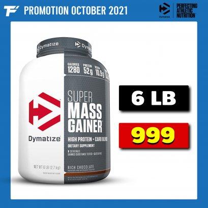 DYMATIZE Super Mass Gainer  - Weight Gainer 6 Lbs. Chocolate Flavor