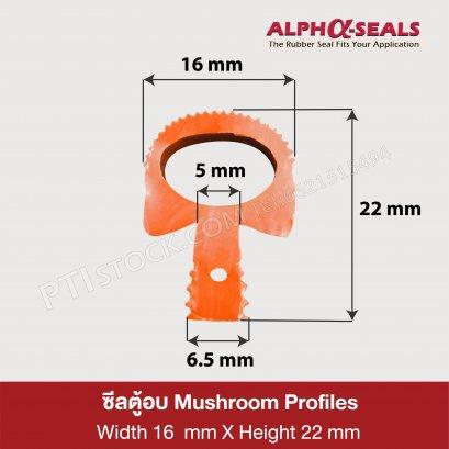 ซีลตู้อบ  Mushroom Profiles  ASMRQHF6016x22