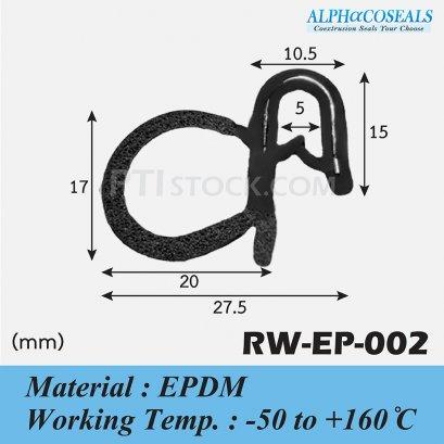ซีลยางกระดูกงูRW-EP-002