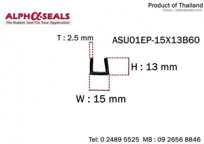 ซีลยางกันบาด ASU01EP-15X13B60
